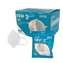 Máscara de Proteção KN95 PFF2 (Kit com 50 unidades)
